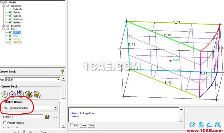 扇形Y-Block网格划分,ICEM网格划分培训、icem培训课程、icem学习