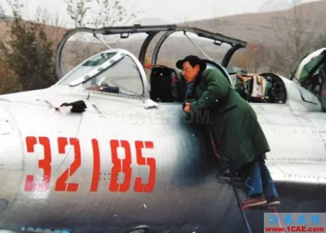 毛二可院士访谈录:军用雷达纵横HFSS分析图片8