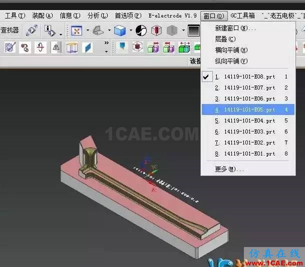 模具达人都设置的UG快速窗口切换ug设计技术图片1