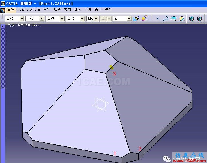 Catia零件建模全过程详解Catia学习资料图片29