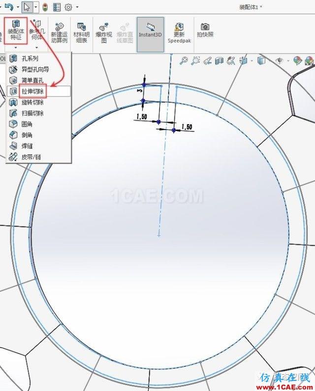实例操作|新能源汽车用永磁电机转子的全砖形单元划分方法Maxwell分析图片24