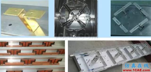 天线基础知识普及(转载)HFSS培训课程图片18