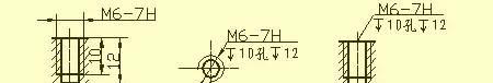 机械人不可缺少的四大类基础资料,建议永久收藏【转发】Catia分析案例图片6