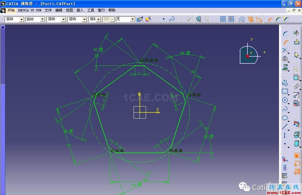 Catia零件建模全过程详解Catia应用技术图片9