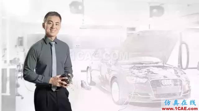 【奥迪中国招聘】要求会用Autoform!Midas Civil应用技术图片3